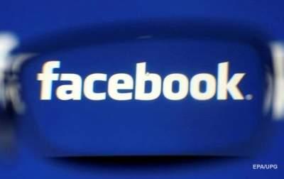 Скандал с Facebook: новые подробности