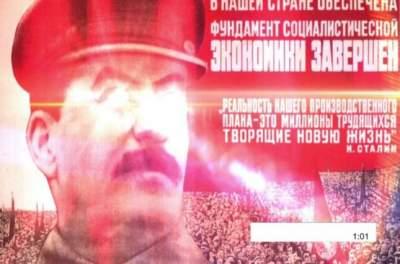 В Сети появился вирус «в честь» Сталина