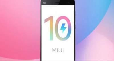 Xiaomi выпустила прошивку MIUI 10 для пяти смартфонов