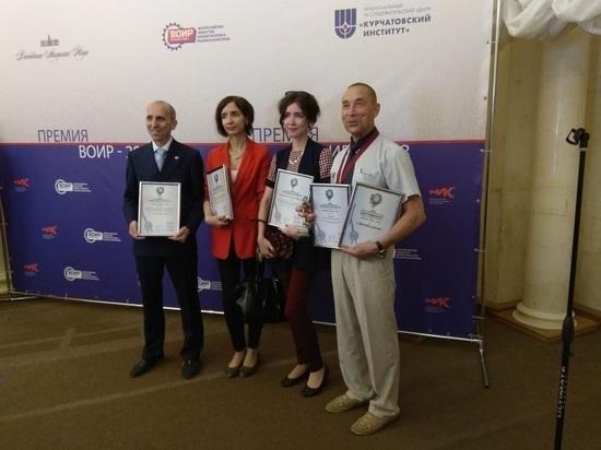 Авторы прибора для определения опьянения по глазам получили престижную премию