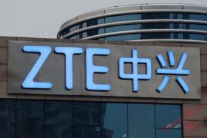 ZTE планирует выпустить в 2019 году смартфон с поддержкой 5G-сетей