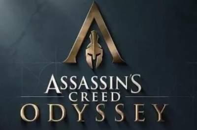 Ubisoft анонсировала новую игру » Хроника мировых событий