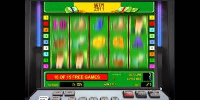 Прогрессивные игровые автоматы Вулкан