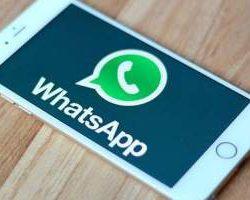 В WhatsApp ввели новую функцию