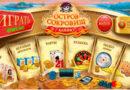 Faraon казино — для любителей побеждать