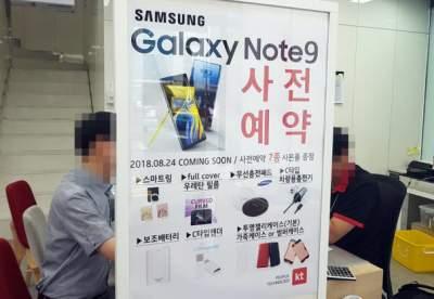 Стала известна дата старта продаж нового флагмана Samsung