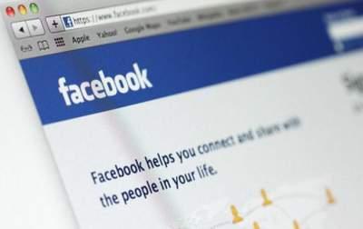 Facebook грозит штраф в размере более 1,5 млрд
