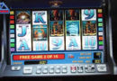 Вулкан казино онлайн – слот аппараты на любой вкус