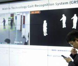 В Китае внедряют уникальную технологию идентификации людей