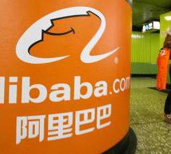 В День Холостяка Alibaba побила несколько рекордов