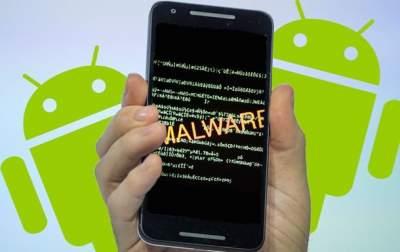 Новый вирус провоцирует ускоренную разрядку аккумулятора смартфона