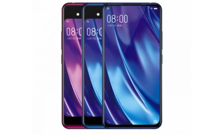 Vivo NEX Dual Display с двумя экранами представили официально