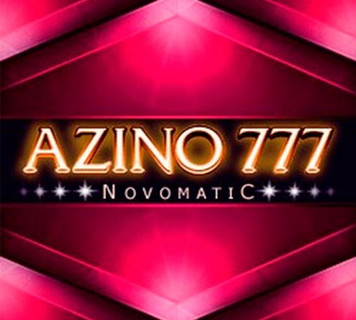 игровые автоматы Azino 777