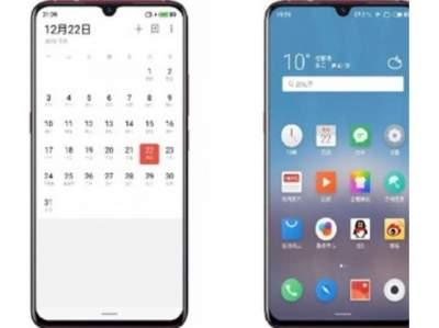 В AnTuTu появились результаты тестирования смартфона Meizu Note 9