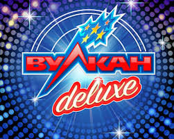 Официальный сайт Vulkan Deluxe. Особенности