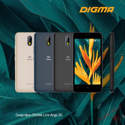 DIGMA LINX ARGO 3G: доступная классика под две сим-карты