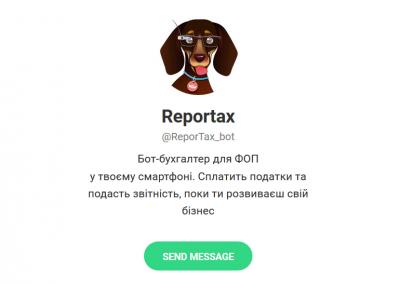 В Украине запустили бота-бухгалтера ReporTax