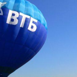 Мурманский предприниматель стал одним из победителей конкурса ВТБ «Помогаем делом»