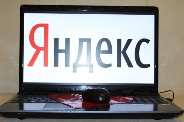 Как заработать на «Яндекс.Деньги»: описание доступных способов