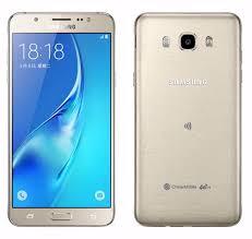 Galaxy J7 Prime прибудет в Индию на следующей неделе