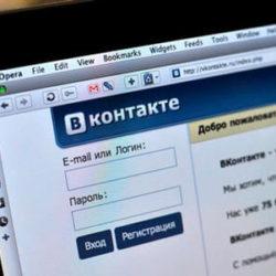 """Пользователи """"ВКонтакте"""" будут зарабатывать на видео"""