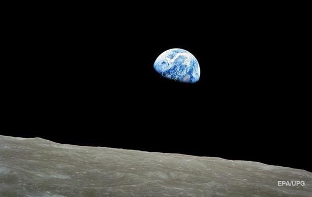 Земля может быть изничтожена роем комет - ученые » Новости со всего мира,Интересные новости,Интересные факты,Новости России сегодня,.
