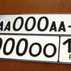 блатные номера на автомобиль купить