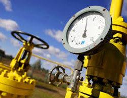 проект газификации дома