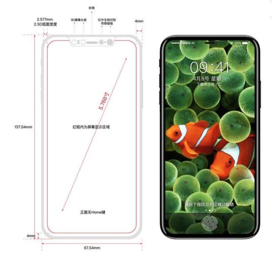 Опубликованы первый чертеж и новые изображения смартфона iPhone 8