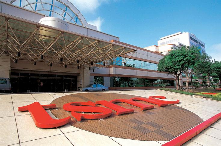 TSMC не будет пытаться купить полупроводниковое производство Toshiba