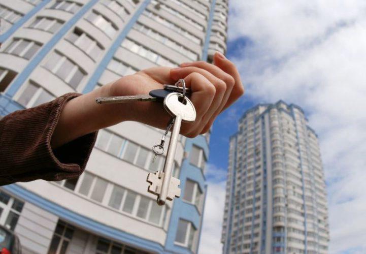 Приобретение жилья у строительной компании
