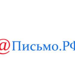 """""""Кириллический"""" email"""