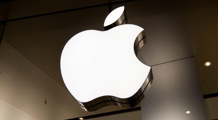 Apple планирует вернуть акционерам 300 млрд долларов