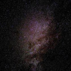 Астрономы обнаружили следы столкновения нашей Вселенной с параллельным миром
