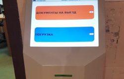 Как выбрать поставщика системы электронной очереди - системы управления очередью?