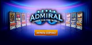 Достоинства и основные нюансы игры в слоты Адмирал