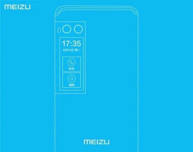 26 июля Meizu представит не только смартфон Pro 7, но и Pro 7 Plus