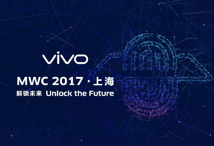 Vivo представит первый в мире смартфон с оптическим сканером отпечатков пальцев в конце июня
