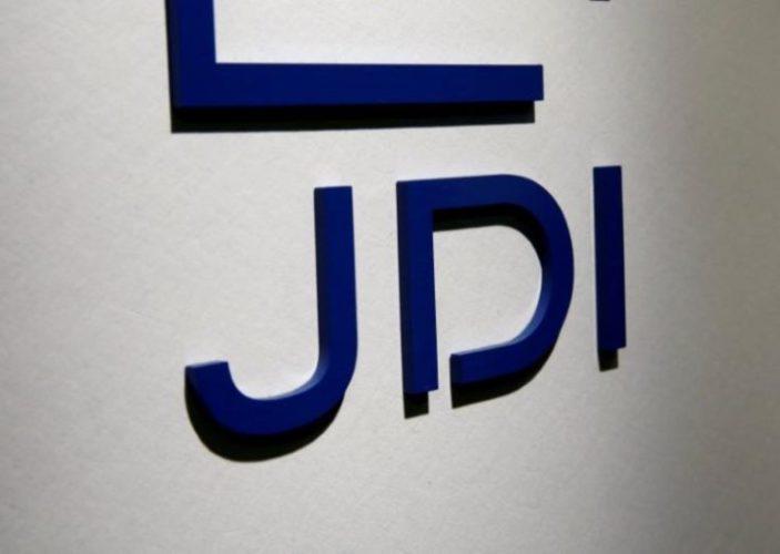 Japan Display собирается углубить реструктуризацию и надеется привлечь дополнительные инвестиции
