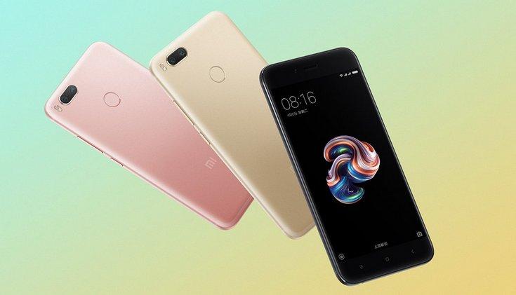 Смартфон Xiaomi Mi 5X и прошивка MIUI 9 будут представлены 26 июля, опубликованы официальные изображения