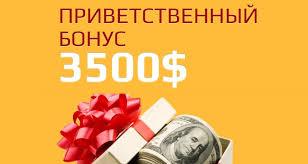 Испытай свою удачу на Колесе фортуны от казино ГМС Делюкс