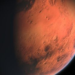 "Уфологи обнаружили на Марсе ""древний город"""
