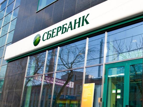 С 2018 в Сбербанке будут проверять соцсети для выдачи кредита