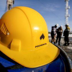 CEFC подтвердила участие российских банков в сделке с акциями «Роснефти»