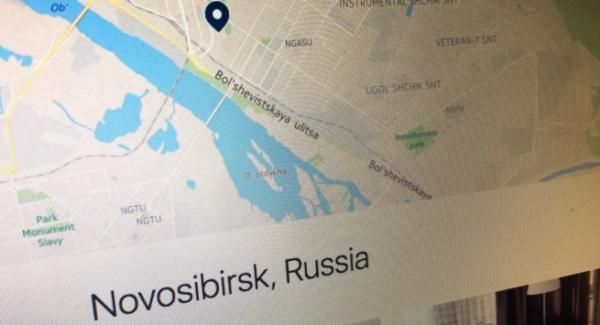 Новосибирские приставы вычислили должника по его инстаграмму