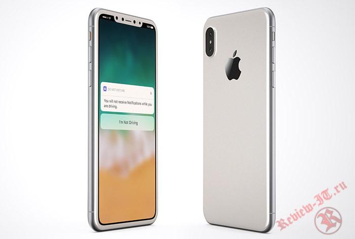 Один из новых смартфонов Apple получит название iPhone X