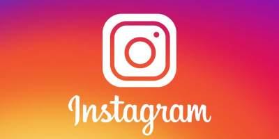 В Instagram появилась новая интересная функция