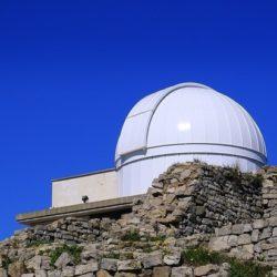 Астрономы поймали 15 таинственных сигналов из далёкой галактики