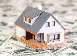 Кредит под залог собственной недвижимости