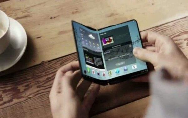 На рынке может появиться складной смартфон